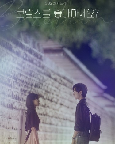 Drama korea terbaru Do You Like Brahms?