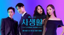 Drama Korea Private Lives