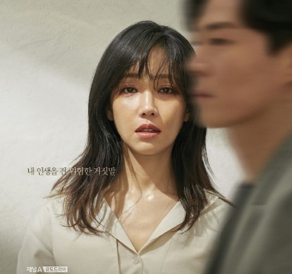 Drama Korea Lies of Lies