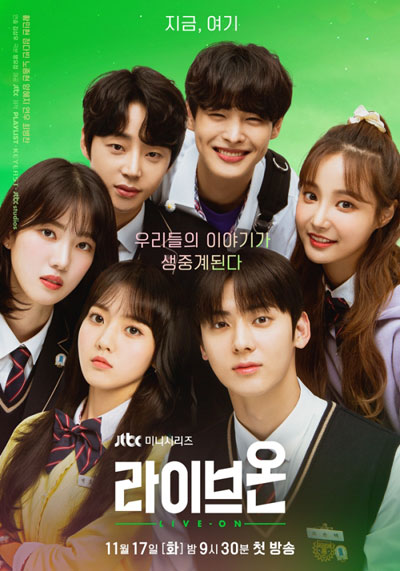 Drama Korea Terbaru Live On