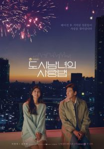 Drama Korea Terbaru Lovestruck in the City