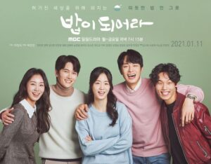 Drama Korea Terbaru A Good Supper / Be A Meal